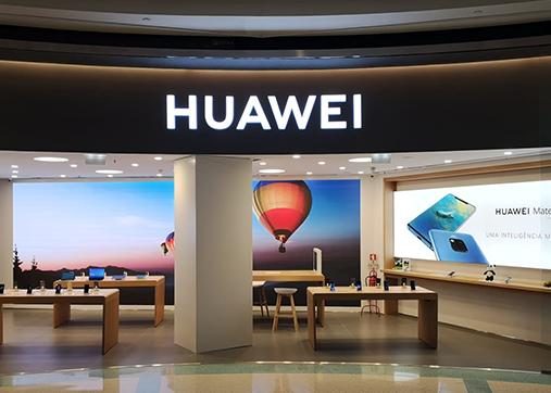 Recebe 10% de desconto na Huawei!